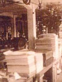 1928 Buntpapierfabrik Ludwig Bähr