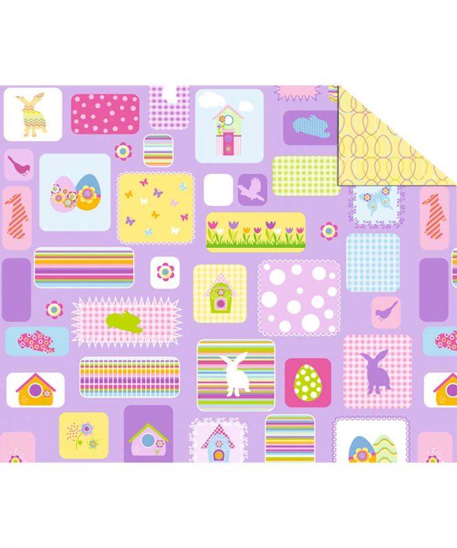 """Fotokarton """"OSTERN"""" 300g/m² DIN A4 Motiv 06 Artikel Nr.: 12974606"""