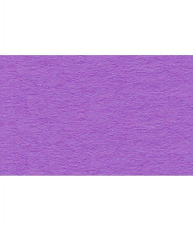 Fotokarton 300g/m² DIN A4 50 Blatt LILA Artikel Nr.: 3774661