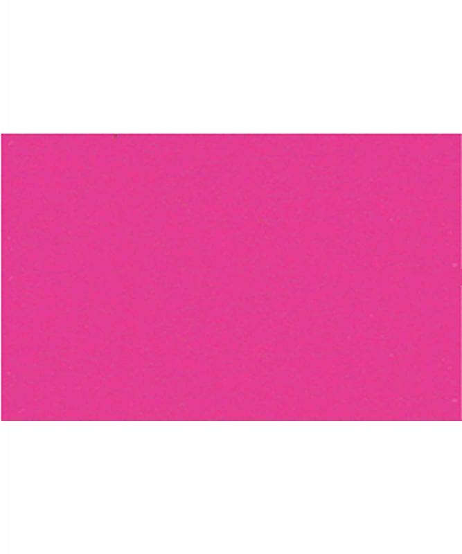 Fotokarton 300g/m² DIN A4 50 Blatt EOSIN Artikel Nr.: 3774667