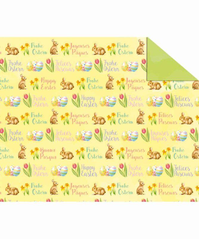 """Fotokarton """"SCHÖNE OSTERTAGE"""" 300g/m² DIN A4 Motiv 03"""