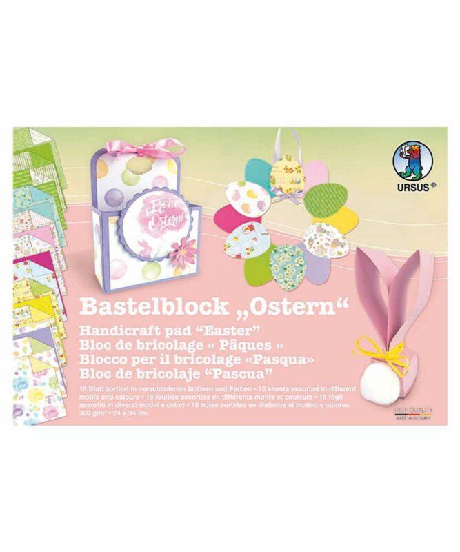 """Bastelblock """"Ostern"""" 300 g/m², 24 x 34 cm, 18 Blatt sortiert in 12 verschiedenen Motiven und 6 verschiedenen Farben, Block Art.-Nr.: 1294 00 99"""