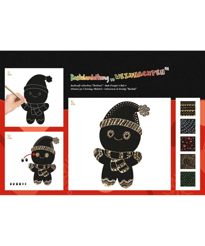"""Magische Kratzel-Motive 250 g/m, """"Weihnachten"""", 6 Stanzteile, ca. 20 x 13 cm, mit Glitzerfolieneffekt, in 4 verschiedenen Farben Artikel Nr.: 24540004F"""