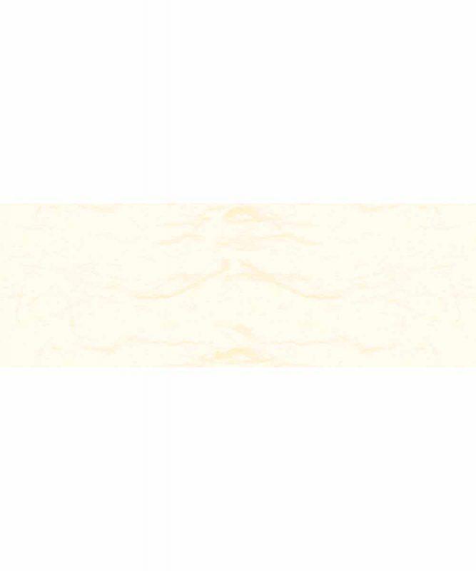 Seidenpapier mit Fasern vom Maulbeerbaum, 25 g/m² 23 x 33 cm, 5 Blatt, mit Banderole natur Art.-Nr.: 60500010
